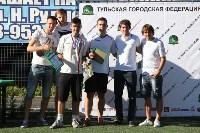 Игроки «Арсенала» награждают победителей Летнего Кубка ТГФФ., Фото: 99