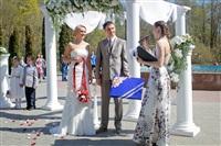 Необычная свадьба с агентством «Свадебный Эксперт», Фото: 26