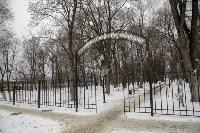 Рогожинский парк, зима 2019, Фото: 1