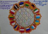 Боднар Ольга, 9 лет «Все люди живут под одной звездой», Фото: 23