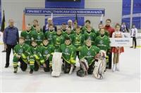 Международный детский хоккейный турнир. 15 мая 2014, Фото: 121