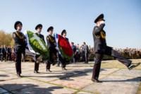 Куликово поле. Визит Дмитрия Медведева и патриарха Кирилла, Фото: 29