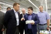 В Богородицке Алексей Дюмин посетил ООО «Завод №423», Фото: 7