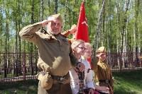 День Победы в Новомосковске, Фото: 35
