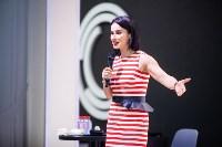 Тина Канделаки. Презентация книги Pro лицо, Фото: 43