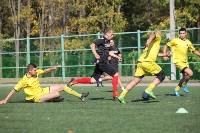 Групповой этап Кубка Слободы-2015, Фото: 617
