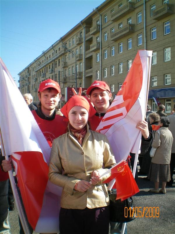 Студенческий ПервоМай в Москве!!!