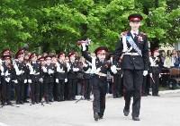 Последний звонок в Первомайской кадетской школе , Фото: 12