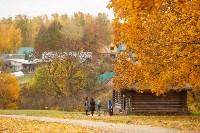 Золотая осень в Туле-2019, Фото: 97