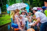 «Активное лето» от «Ростелеком» в Туле, Фото: 13