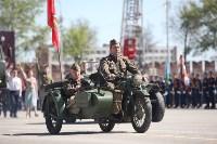 Парад Победы. 9 мая 2015 года, Фото: 153