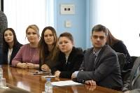 встреча молодых ученых и депутатов в День науки, Фото: 10