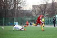 Арсенал-2 - Металлург Липецк, Фото: 36