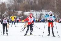 «Яснополянская лыжня - 2016», Фото: 81