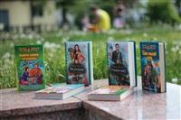 В Туле прошел флешмоб «Читающий парк», Фото: 3