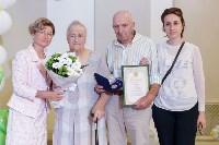 20 тульских супружеских пар получили медаль «За любовь и верность», Фото: 3