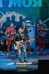 """Концерт группы """"Браво"""" на День города-2015, Фото: 74"""
