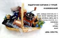 Выбираем подарки ко Дню святого Валентина,  23 февраля и 8 марта, Фото: 14