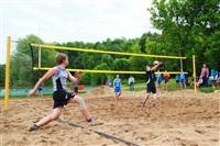 Пляжный волейбол в парке, Фото: 39