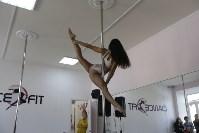 День открытых дверей в студии танца и фитнеса DanceFit, Фото: 22