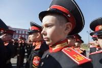 1 сентября в Тульском суворовском училище, Фото: 15