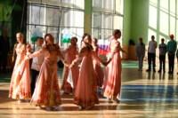 XIII областной спортивный праздник детей-инвалидов., Фото: 30