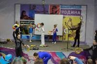 "Детский праздник в МЦ ""Родина"". 26 марта 2016 года, Фото: 2"