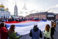 Концерт Годовщина воссоединения Крыма с Россией, Фото: 15