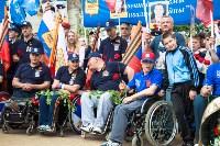 День ветерана боевых действий. 31 мая 2015, Фото: 74