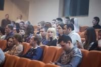 Вадим Самойлов в Туле, Фото: 28