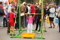 ГТО в парке на День города-2015, Фото: 105
