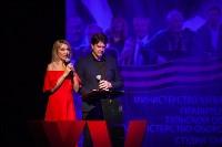 В Туле открылся Международный фестиваль военного кино им. Ю.Н. Озерова, Фото: 55