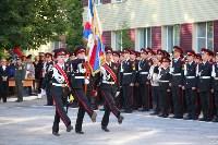Принятие присяги в Первомайском кадестком корпусе, Фото: 107