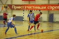 Чемпионат Тульской области по мини-футболу., Фото: 92