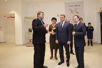 Фото предоставлены пресс-службой правительства Тульской области., Фото: 2