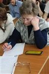 Тотальный диктант. 12.04.2014, Фото: 9