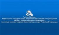 Российская правовая академия Министерства юстиции, Фото: 1