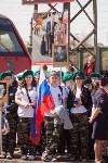 Открытие монумента и бронепоезда на Московском вокзале. 8 мая 2015 года, Фото: 32