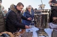 В Туле прошла «Татьяниада-2017», Фото: 18