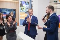 Открытие бизнес-офиса «Ростелеком» , Фото: 38