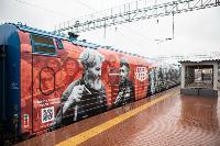Поезд Победы, Фото: 93