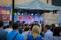 «Битва за «Нашествие»: «Васильков & коты» представят Тулу на фестивале, Фото: 28
