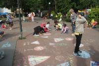 День защиты детей от Госавтоинспекции, Фото: 15