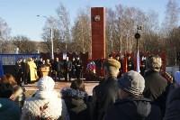Открытие памятника сотрудникам ФСО, Фото: 14