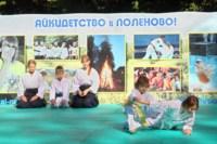 «Айкидетство» в Поленово, Фото: 8