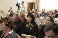 Конференция Минздрава в Туле, Фото: 2