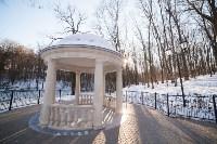Морозное утро в Платоновском парке, Фото: 18