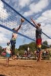 Пляжный волейбол в Барсуках, Фото: 141