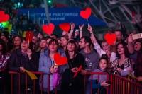 Концерт Димы Билана в Туле, Фото: 45