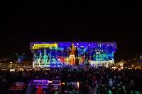 закрытие проекта Тула новогодняя столица России, Фото: 1